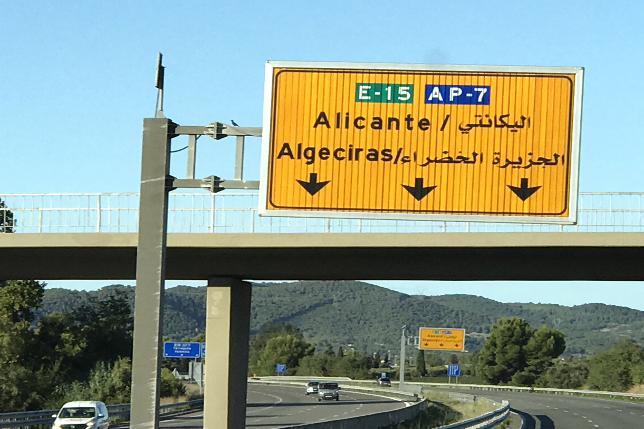Info_Marokko_Startseite_Anreise