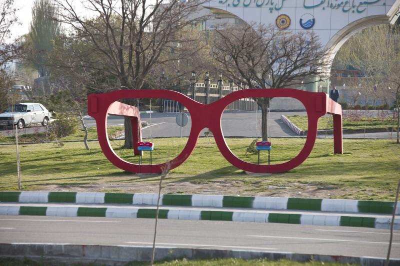 Iran – Round about art