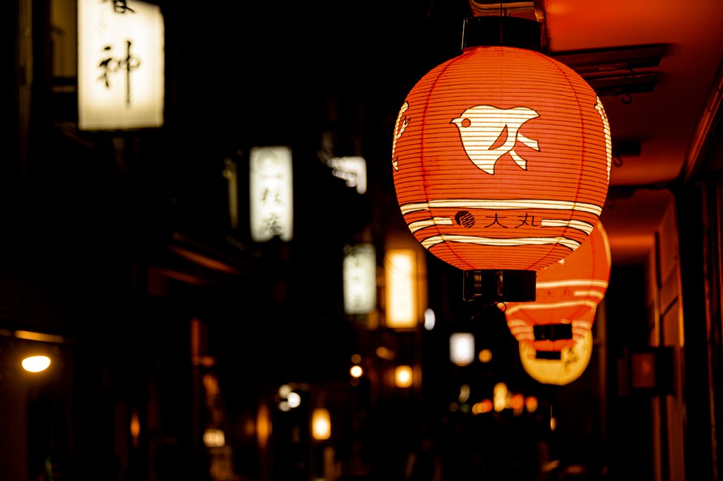 Kyoto, the famous food-mile of Pontocho-dori street in the Gion quarter