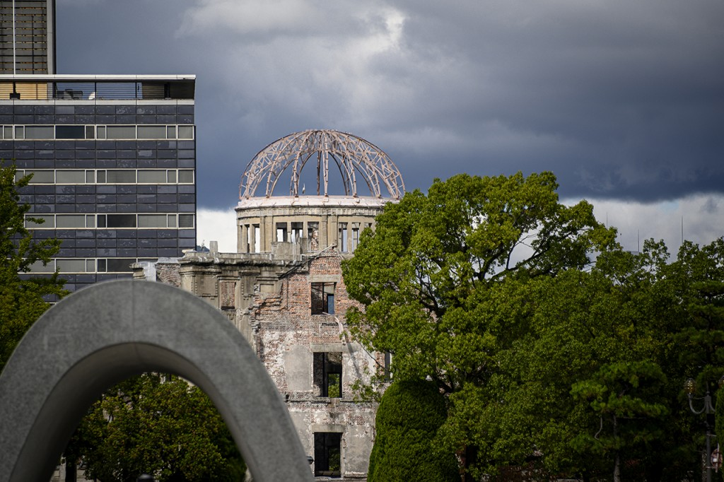 The A-Bomb Dome in Hiroshima